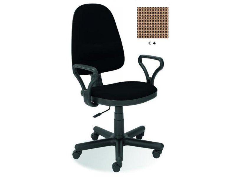 Halmar Kancelářská židle Bravo barva béžovo-tmavě hnědá