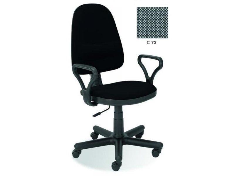 Halmar Kancelářská židle Bravo barva šedo-černá